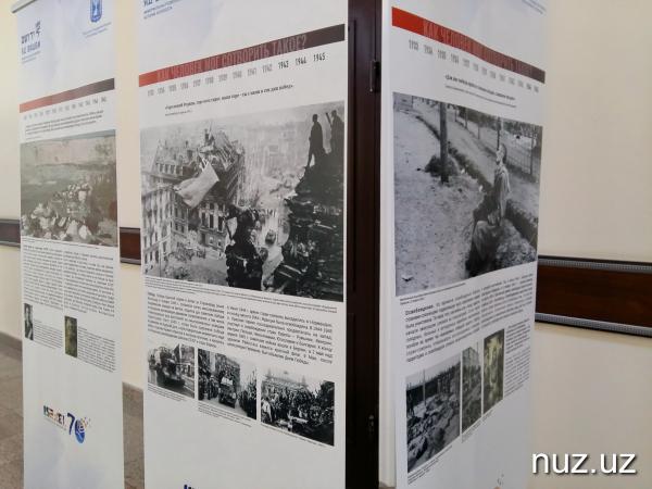 Спасибо узбекистанцам за сотни спасенных: в Ташкенте почтили память жертв Холокоста