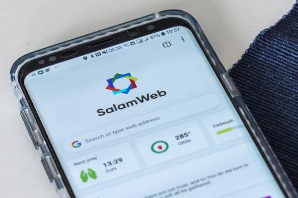 В Малайзии создали первый в мире браузер для мусульман