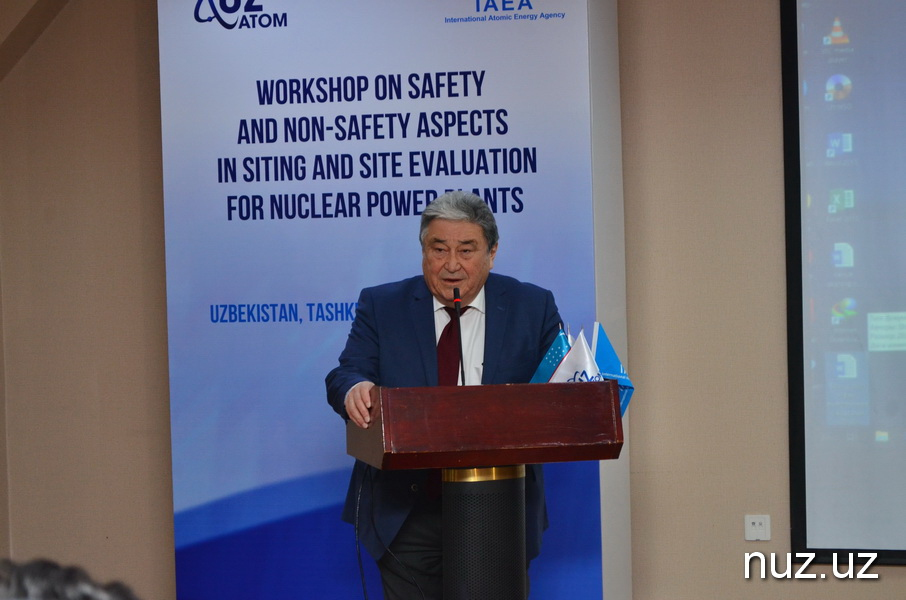 МАГАТЭ приступило к консультированию специалистов Узбекистана