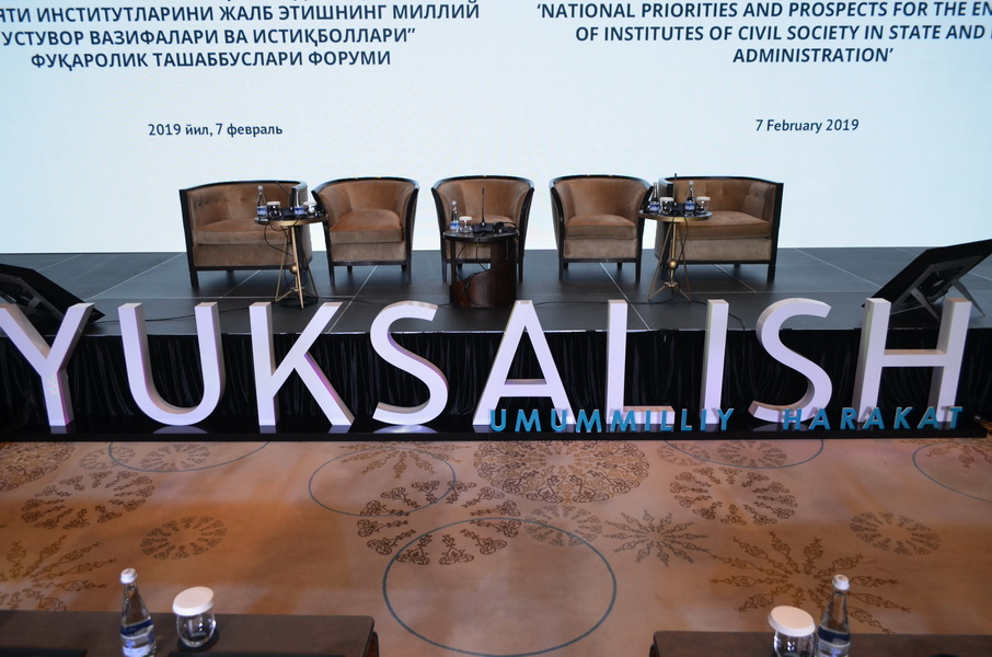 В Узбекистане создано Общенациональное движение «Юксалиш»