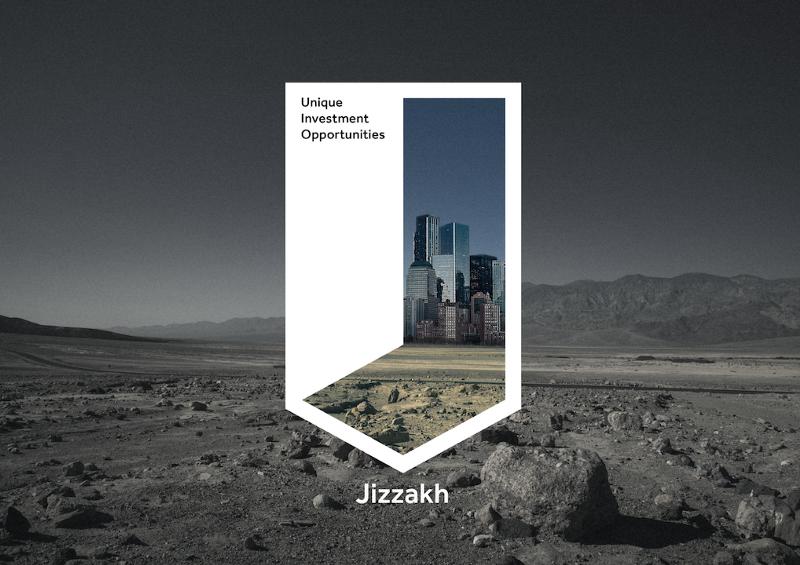 Разработана Концепция бренда Джизакской области
