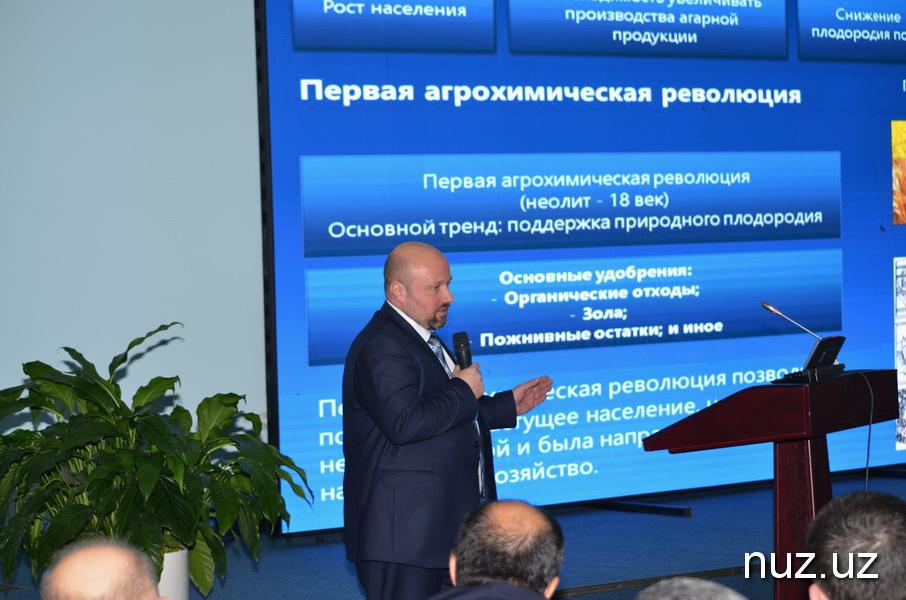 Украинский бизнес намерен занять лидирующие позиции в малой химии Узбекистана