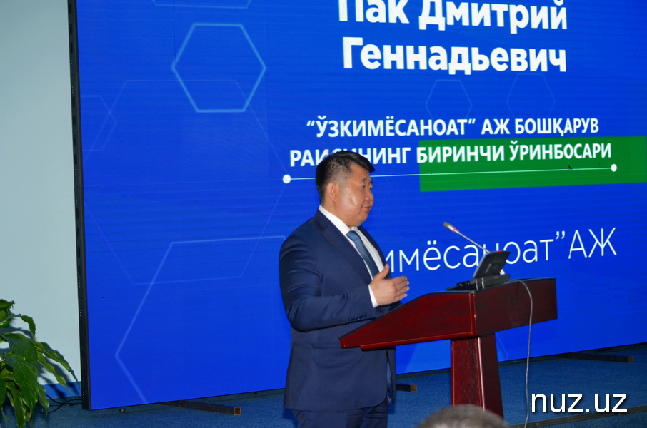 Дмитрий Пак: Химики исполнят все запросы фермеров
