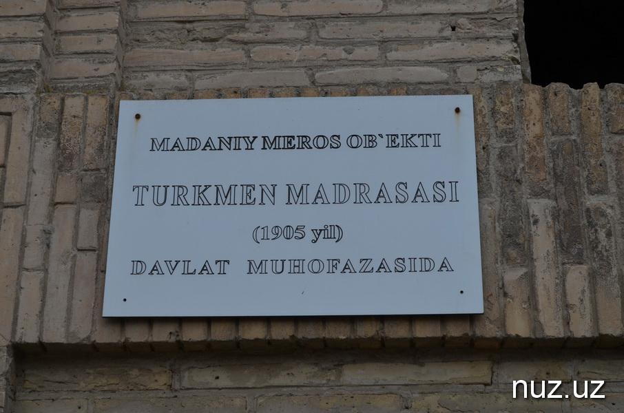 Малоизвестные страницы истории Бухары:  возрождается медресе «Туркман» (фото)