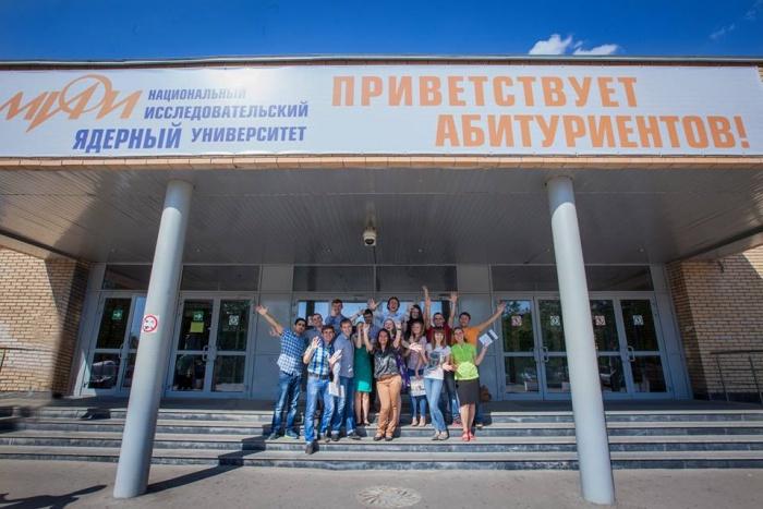 Для Узбекистана увеличена квота на обучение в магистратуре МИФИ