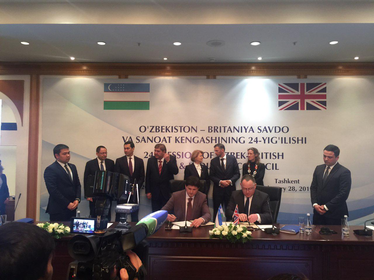 Подписан инвестиционный договор между компанией BAT Uzbekistan (Investments) Ltd. и Узбекско-Швейцарским СП ООО «Samfruit»