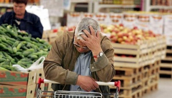 Инфляция на потребительском рынке составила в январе 2019 года 1,5 процента
