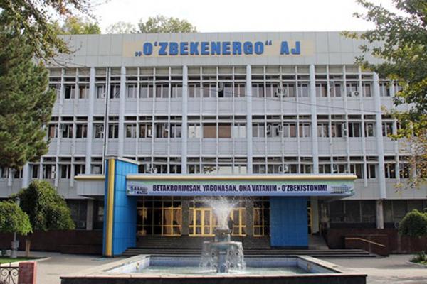 В Ташкенте на месте здания «Узбекэнерго» построят гостиничный комплекс