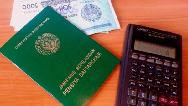 С начала года четвертой части узбекистанских пенсионеров пересчитали пенсии