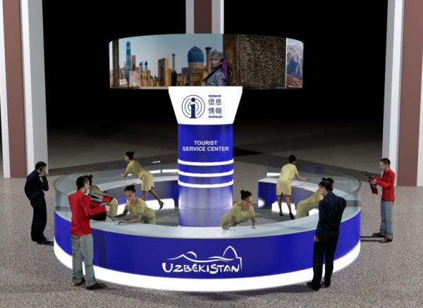 В ташкентском аэропорту открывается сервисный центр для туристов