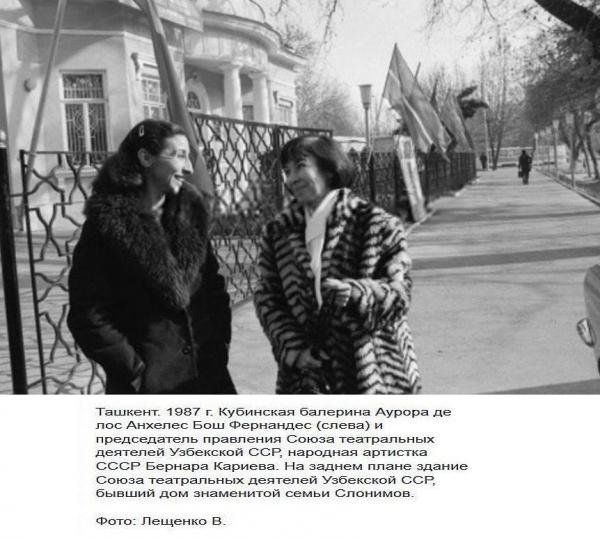 Гражданин Ташкента Андрей Слоним: режиссёр, сценограф, поэт, публицист. Часть 1