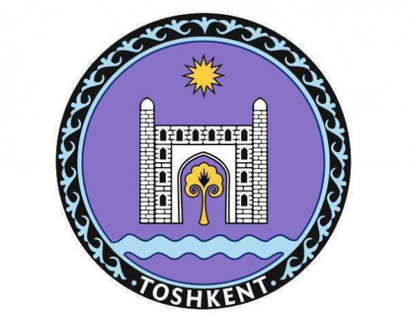Выбран лучший вариант герба Ташкента