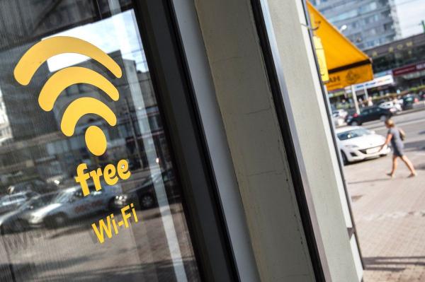На ташкентских вокзалах заработал бесплатный Wi-Fi