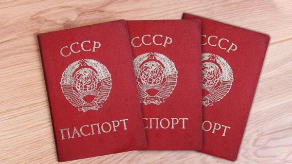 В Ташкенте обнаружилось более трех десятков человек с паспортами СССР
