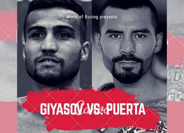 Шахрам Гиясов выйдет на ринг против мексиканского боксёра