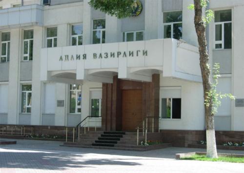 Агентство по интеллектуальной собственности перешло в систему Министерства юстиции
