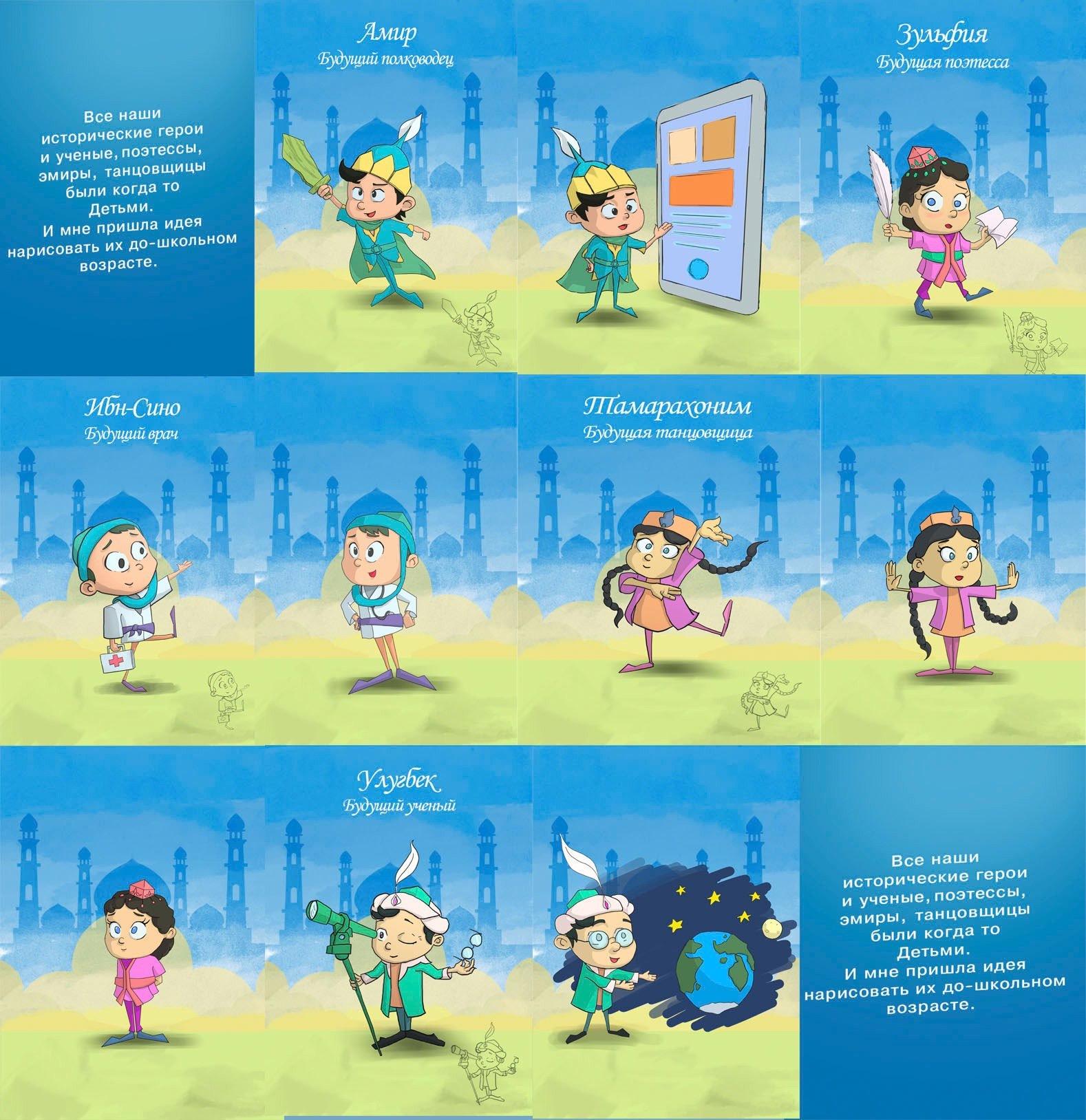 Определены победители конкурса МДО на лучший детский персонаж