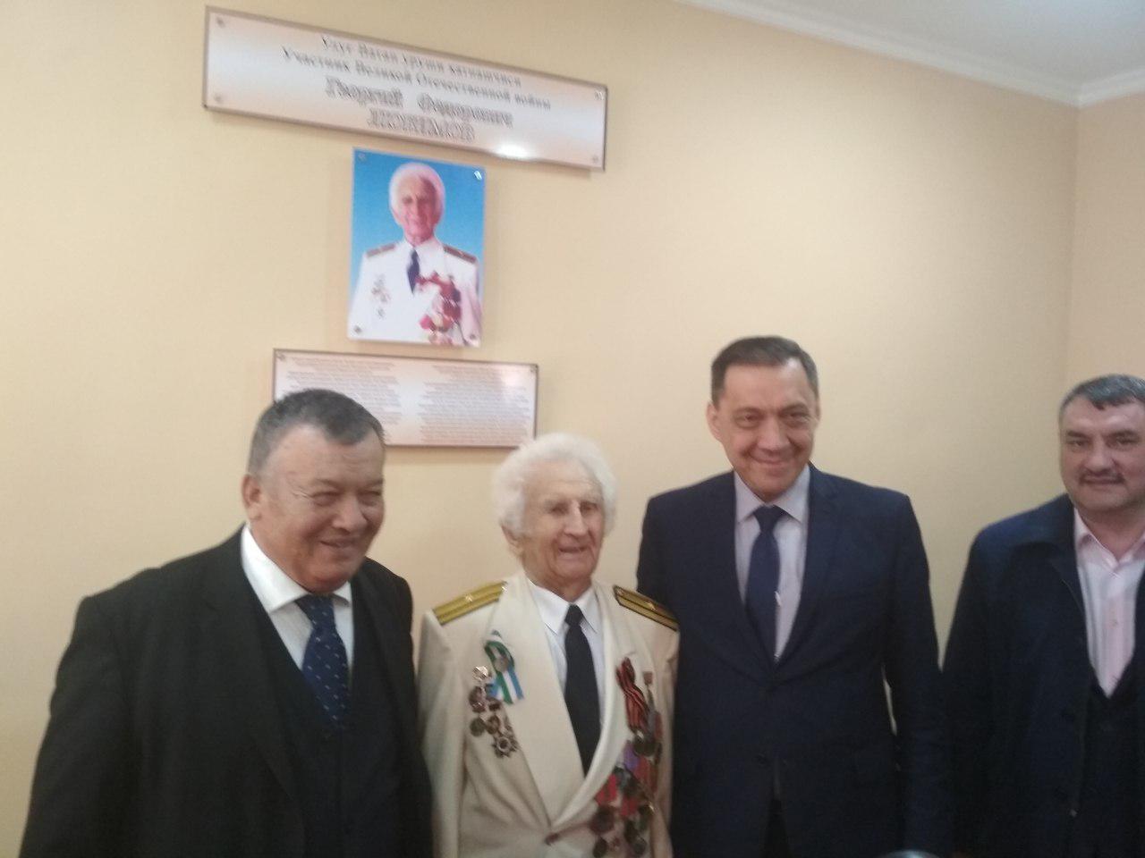 "В Ташкенте стартовал проект ""Победители"""