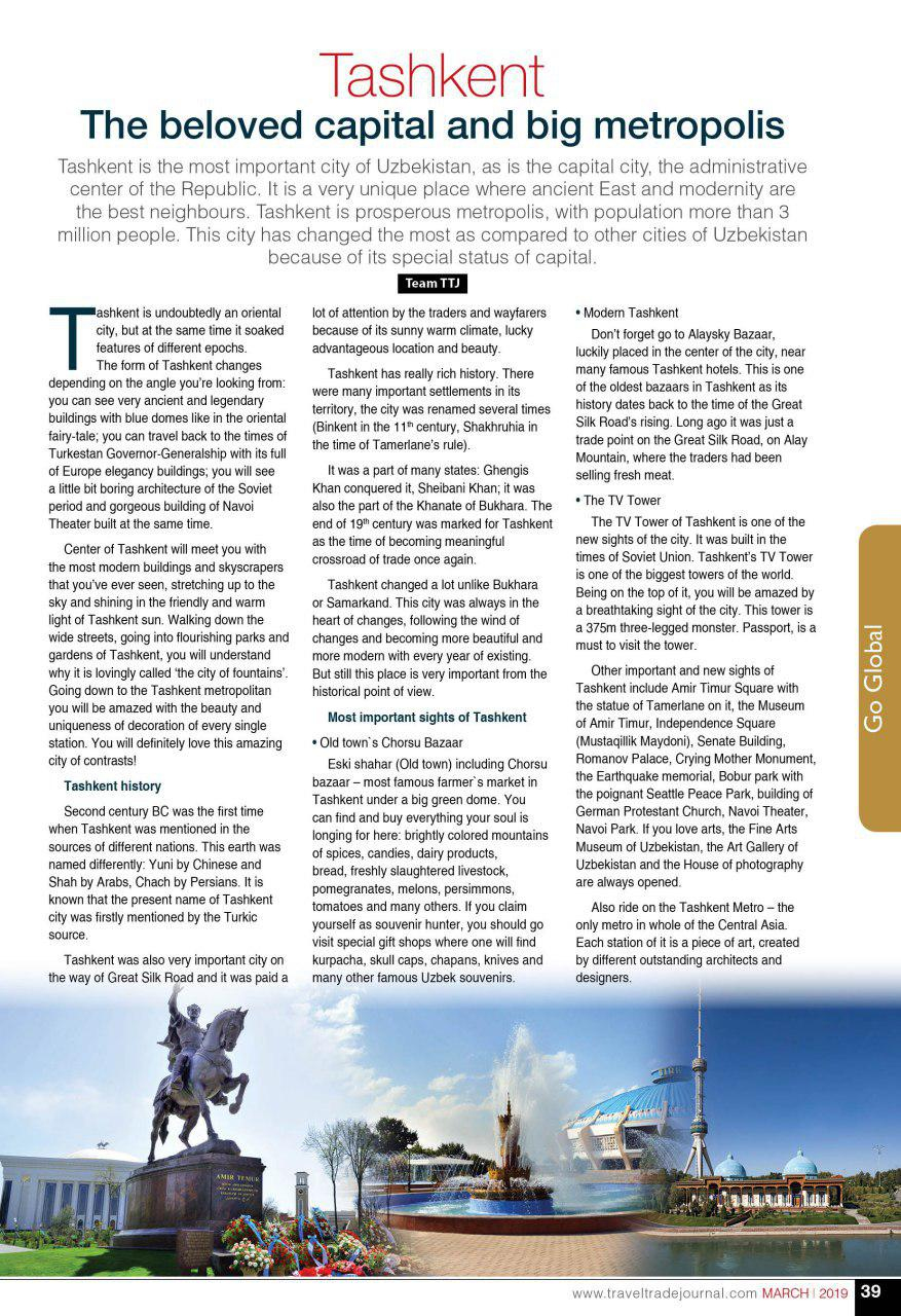 Travel Trade Journal: Ташкент - современный мегаполис Востока