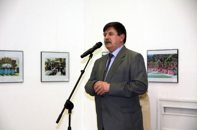 Уволен Посол Украины в Узбекистане
