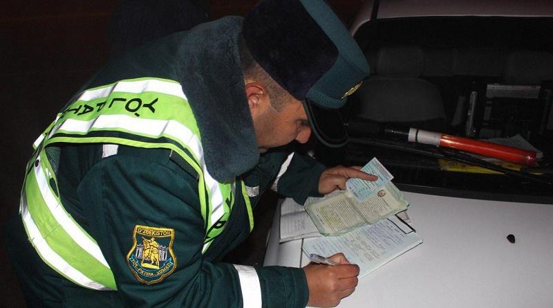 В Узбекистане планируется ввести скидки за быструю оплату штрафа
