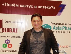 Фармацевтический ритейл в Узбекистане – каким путём он пойдет