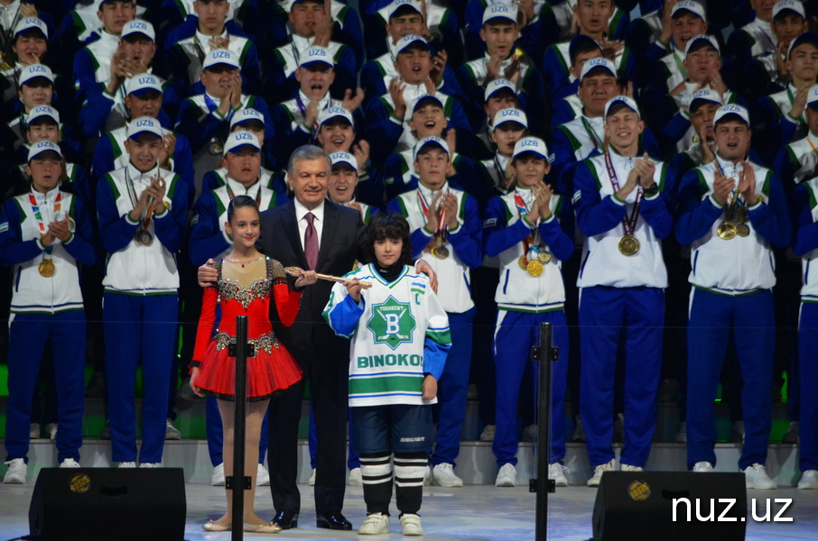 В Ташкенте торжественно открылся ледовый комплекс Humo Arena