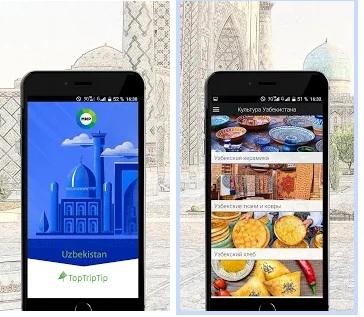 В Москве презентовано мобильное приложение для путешествий по Узбекистану