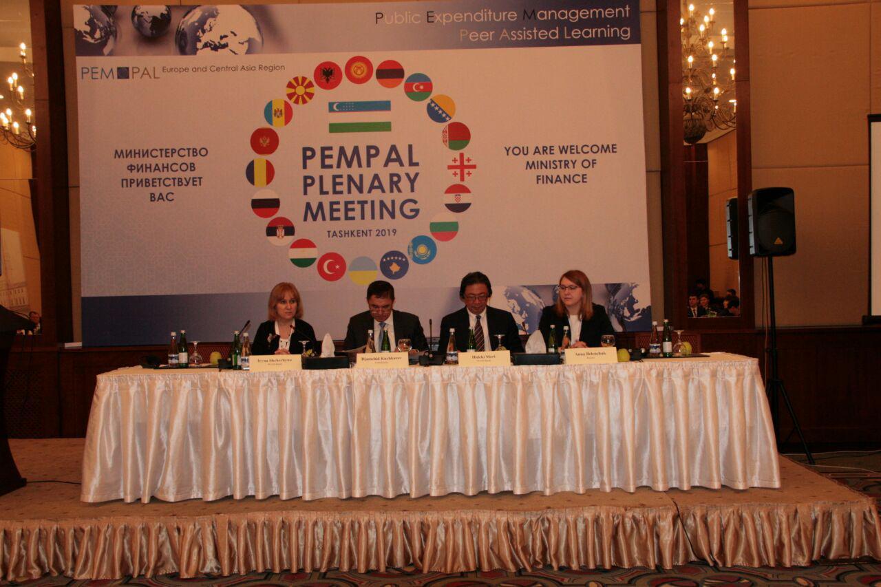 Специалисты PEFA оценили  прозрачность бюджетной политики Узбекистана