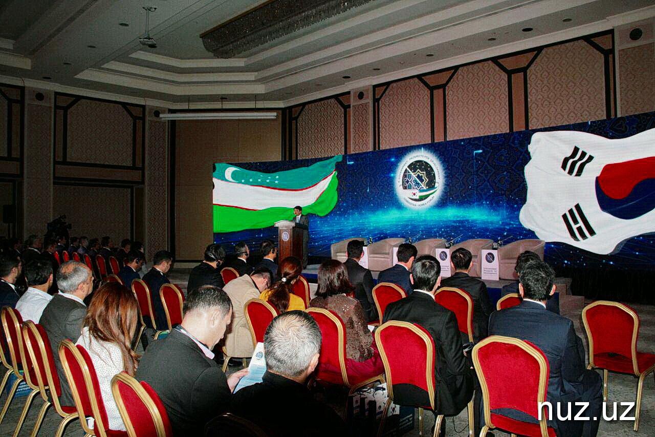 В Узбекистане создается Центр сотрудничества по электронному правительству
