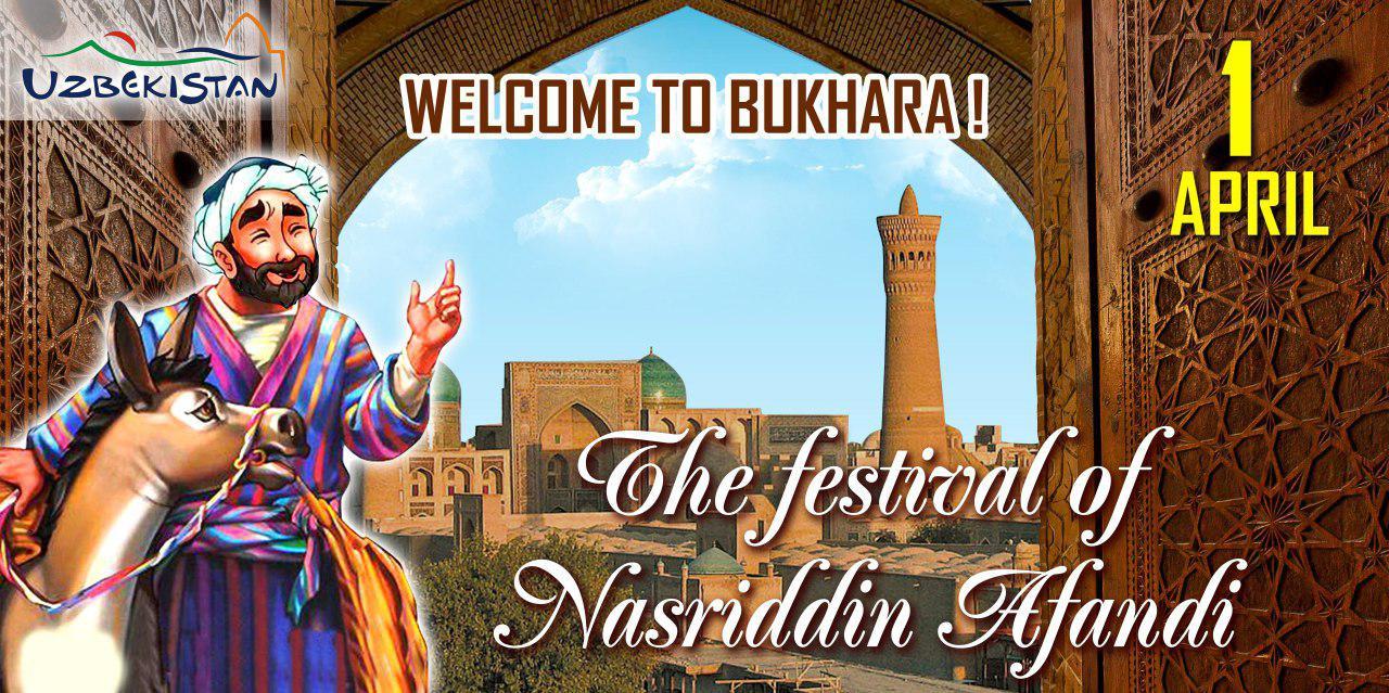 В Бухаре пройдет фестиваль «Насреддин Афанди»