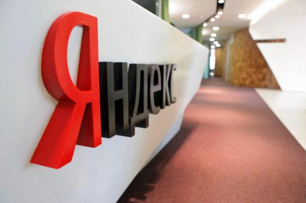 Мининфоком предложил разместить CDN-серверы Яндекса в Узбекистане