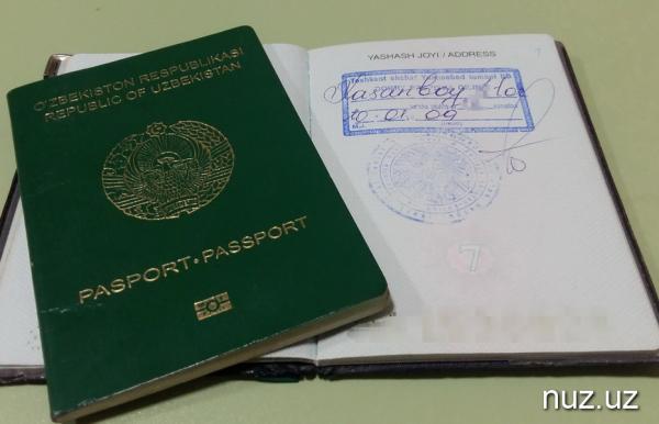 В порядок прописки в Ташкенте внесены изменения