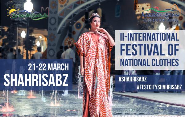 В дни Навруза в Шахрисабзе состоится фестиваль национальной одежды