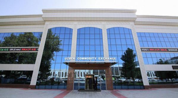 Узбекская товарно-сырьевая биржа вступила в Ассоциацию фьючерсных рынков