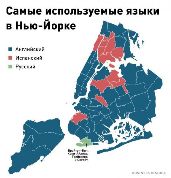 Три самых используемых языка в Нью-Йорке