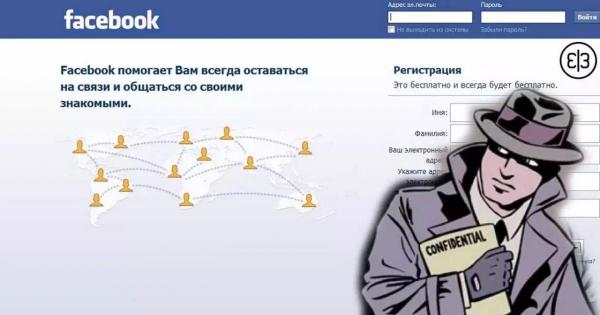 New York Times: Американская прокуратура ведет уголовное расследование в отношении Facebook