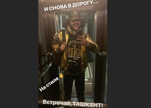 """""""Коленька, Ташкент!"""": Киркоров и Басков рассказали, как их встретили в столице Узбекистана (видео)"""