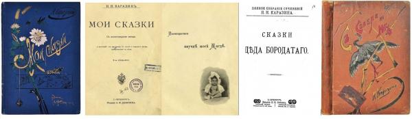 Влюблённый в Туркестан. Жизнь и странствия Николая Каразина - художника, писателя, солдата. Глава девятая