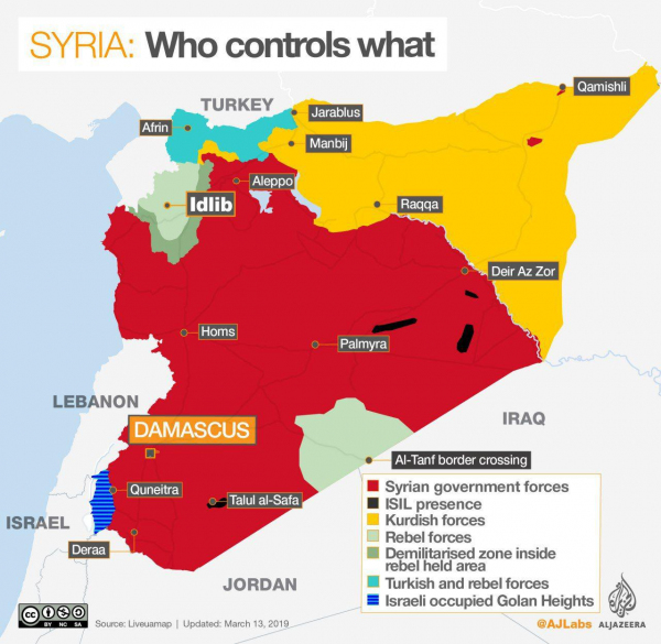 Территория Сирии сегодня