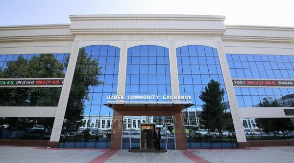 На Узбекской товарно-сырьевой бирже проведены первые сделки по драгметаллам