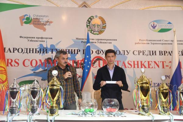 Команды врачей из шести стран примут участие в международном спортивном турнире