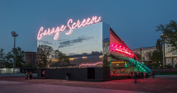 Центр современного искусства, создающийся в Ташкенте, примет кинофестиваль Garage Screen Film Festival