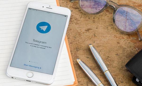 Министерство юстиции запустило Telegram-канал на английском языке