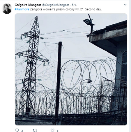 Швейцарский адвокат Гульнары Каримовой рассказал, где находится его подзащитная