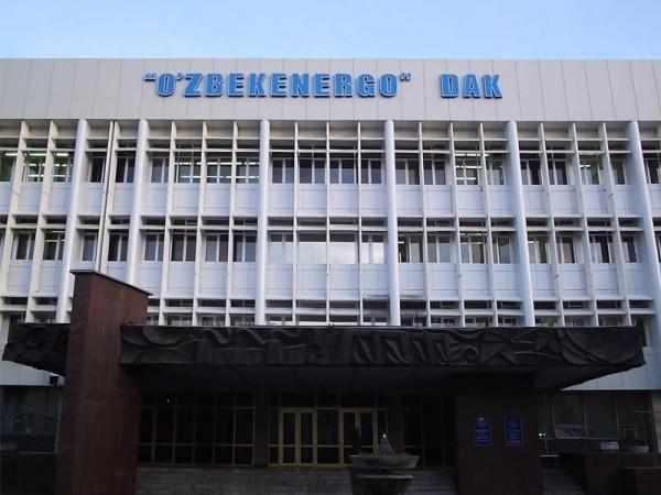 На базе «Узбекэнерго» будут созданы три новых акционерных общества