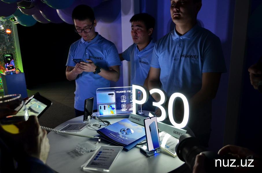 Центральноазиатская презентация новой линейки смартфонов  HUAWEI P30 в Казахстане