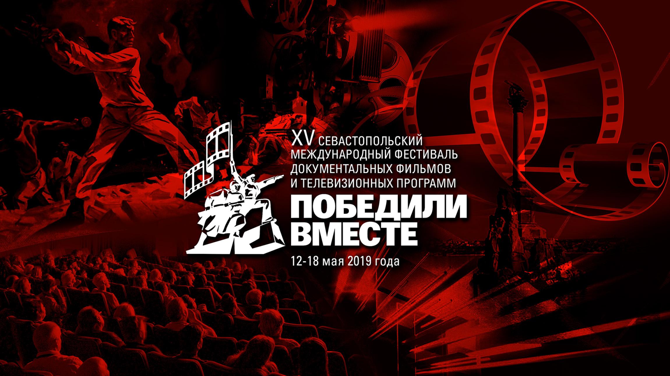 Фильм о подвиге узбекистанцев в годы Великой Отечественной Войны поборется за награду  международного фестиваля «Победили вместе»