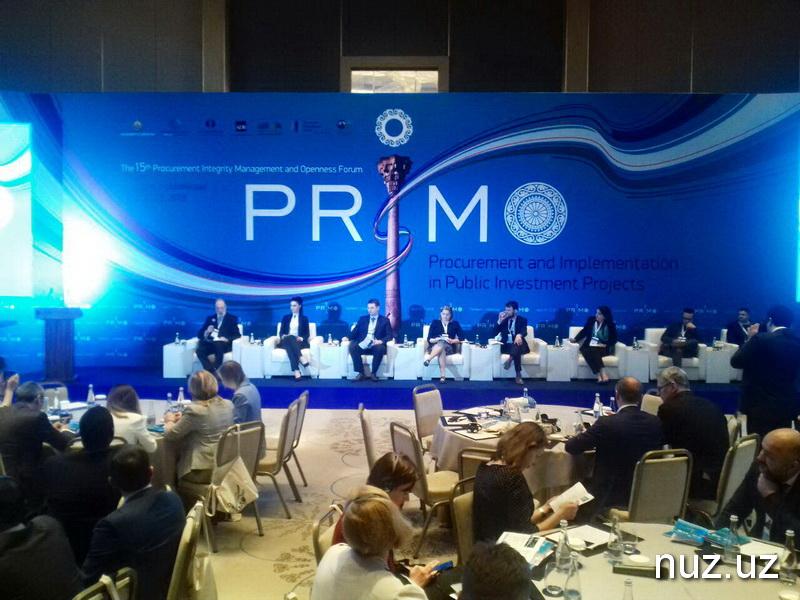 15-й Форум по закупкам, профессиональной этике, управлению и открытости (PRIMO)  проходит в Ташкенте