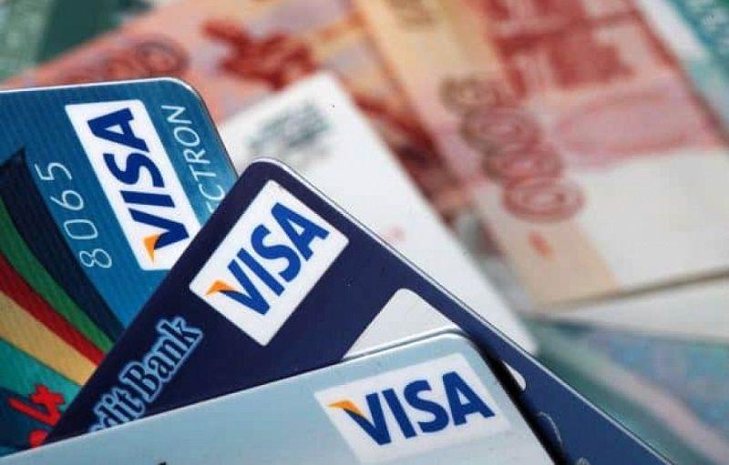 кредит взять с плохой кредитной историей и без работы тюмень